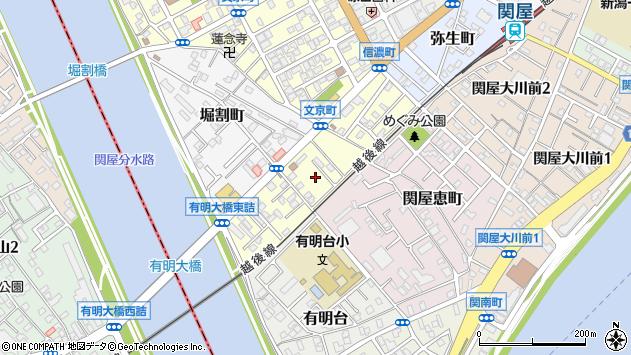 〒951-8146 新潟県新潟市中央区有明大橋町の地図