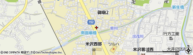 山形県米沢市御廟周辺の地図