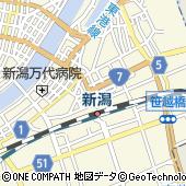 三菱商事株式会社新潟支店