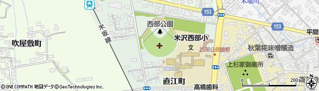 山形県米沢市直江町周辺の地図