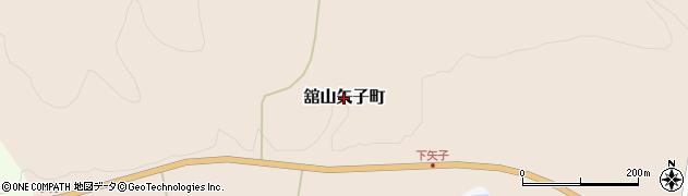 山形県米沢市舘山矢子町周辺の地図