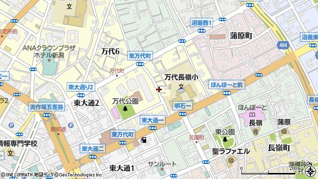 〒950-0082 新潟県新潟市中央区東万代町の地図
