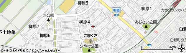 新潟 市 天気 北 区