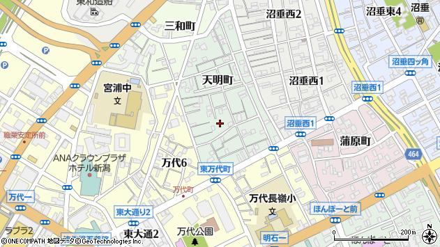 〒950-0077 新潟県新潟市中央区天明町の地図