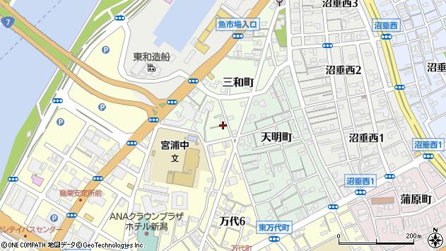 〒950-0081 新潟県新潟市中央区三和町の地図
