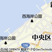 新潟県新潟市中央区西船見町5932
