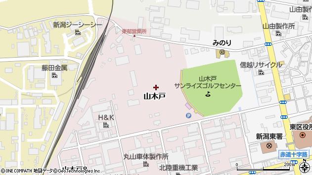 〒950-0871 新潟県新潟市東区山木戸の地図