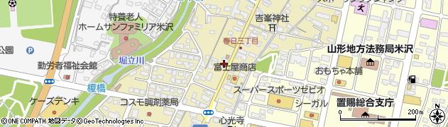 山形県米沢市春日周辺の地図