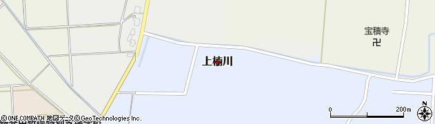 新潟県新発田市上楠川周辺の地図