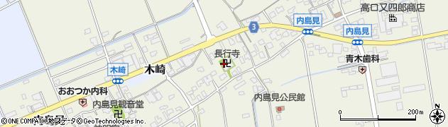 長行寺周辺の地図