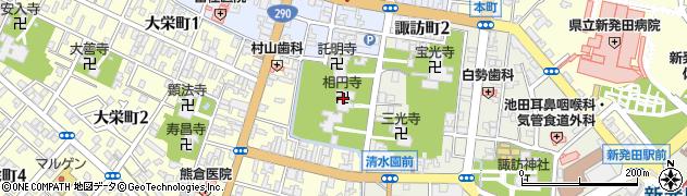 相円寺周辺の地図