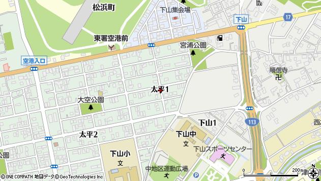 〒950-0005 新潟県新潟市東区太平の地図