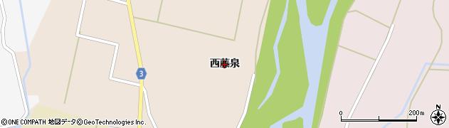 山形県米沢市六郷町(西藤泉)周辺の地図