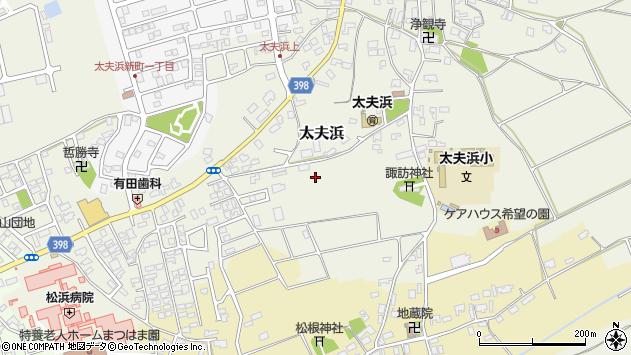新潟県新潟市北区太夫浜 郵便番号 〒950-3112:マピオン郵便番号