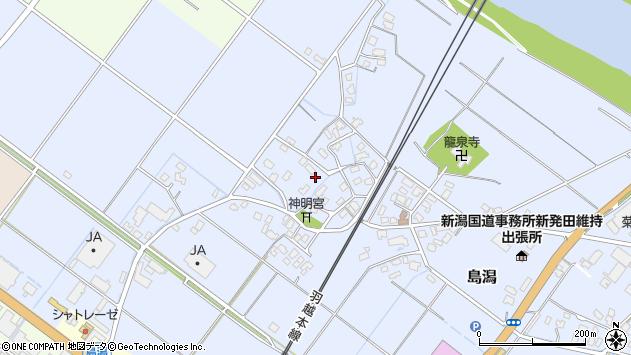 〒957-0011 新潟県新発田市島潟の地図