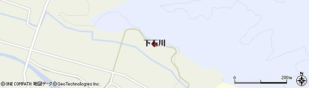 新潟県新発田市下石川周辺の地図
