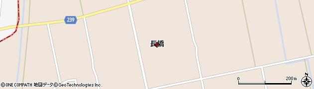 山形県米沢市六郷町(長橋)周辺の地図