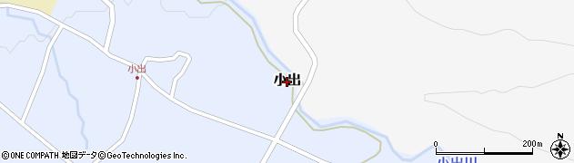 新潟県新発田市小出周辺の地図