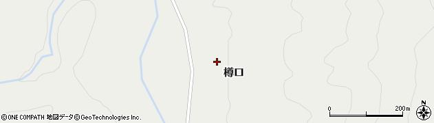山形県西置賜郡小国町樽口208周辺の地図