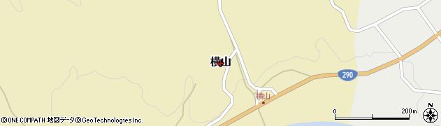 新潟県新発田市横山周辺の地図