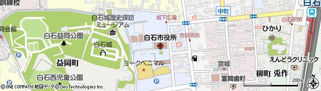 宮城県白石市周辺の地図