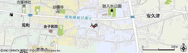 山形県東置賜郡高畠町入水周辺の地図