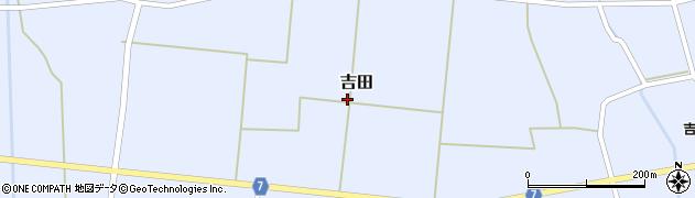 山形県東置賜郡川西町吉田2804周辺の地図