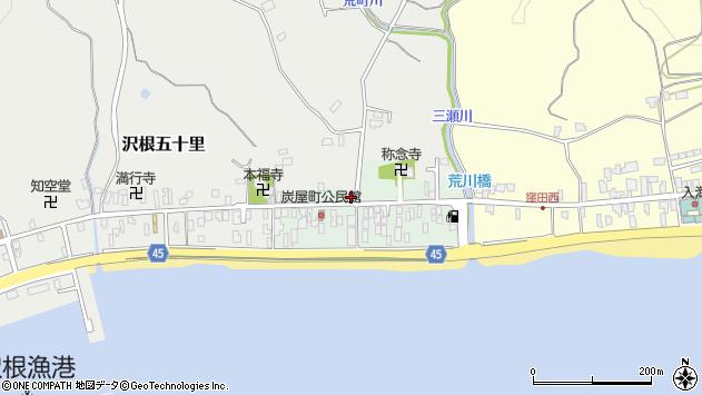 〒952-1431 新潟県佐渡市沢根炭屋町の地図