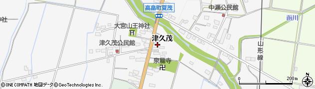 山形県東置賜郡高畠町津久茂周辺の地図