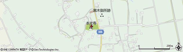 本光寺周辺の地図