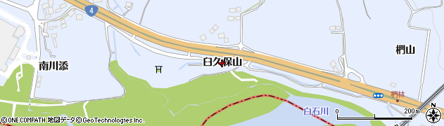 宮城県蔵王町(刈田郡)宮(臼久保山)周辺の地図