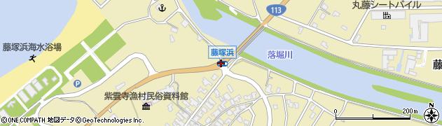 藤塚浜周辺の地図