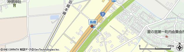 長橋周辺の地図