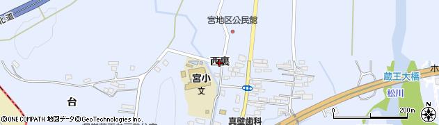 宮城県蔵王町(刈田郡)宮(西裏)周辺の地図