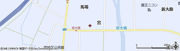 宮城県蔵王町(刈田郡)宮周辺の地図