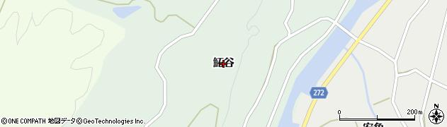 新潟県関川村(岩船郡)鮖谷周辺の地図