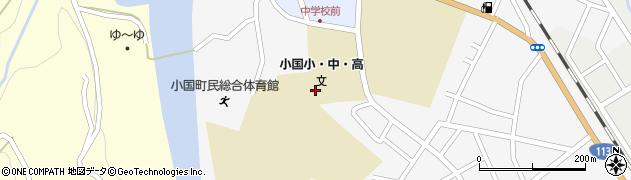 山形県西置賜郡小国町岩井沢719周辺の地図