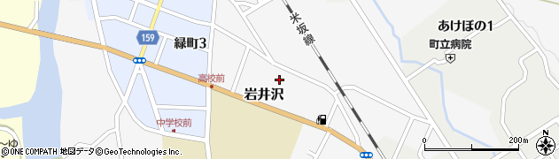 山形県西置賜郡小国町岩井沢610周辺の地図