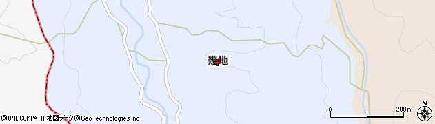 新潟県関川村(岩船郡)幾地周辺の地図