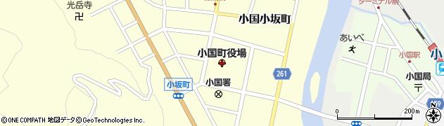 山形県小国町(西置賜郡)周辺の地図