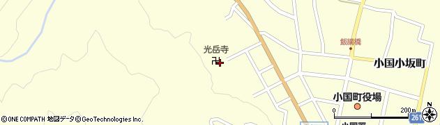 山形県西置賜郡小国町小国小坂町455周辺の地図