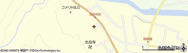山形県西置賜郡小国町小国小坂町475周辺の地図
