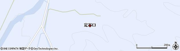 宮城県蔵王町(刈田郡)宮(定谷口)周辺の地図