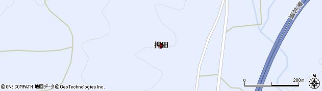 宮城県蔵王町(刈田郡)宮(押田)周辺の地図