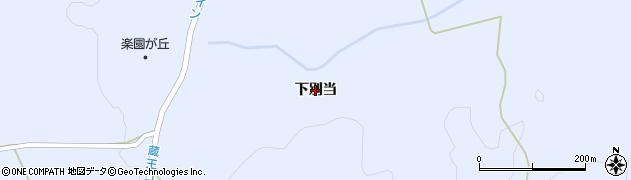 宮城県蔵王町(刈田郡)宮(下別当)周辺の地図