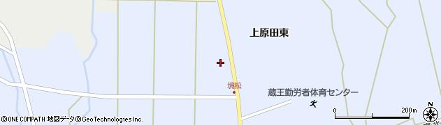 宮城県蔵王町(刈田郡)宮(上原田)周辺の地図