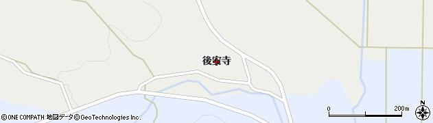 宮城県蔵王町(刈田郡)曲竹(後安寺)周辺の地図