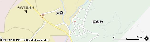 山形県西置賜郡小国町宮の台30周辺の地図