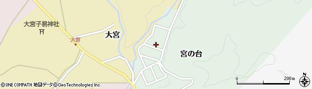 山形県西置賜郡小国町宮の台41周辺の地図