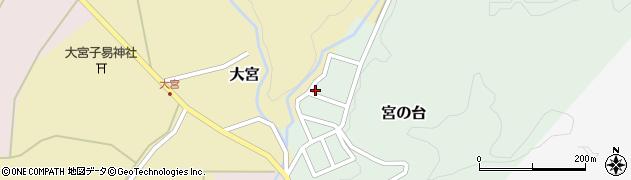 山形県西置賜郡小国町宮の台39周辺の地図